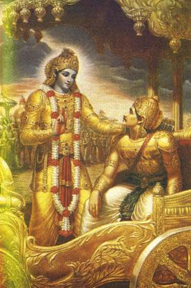 BhagavadhGita