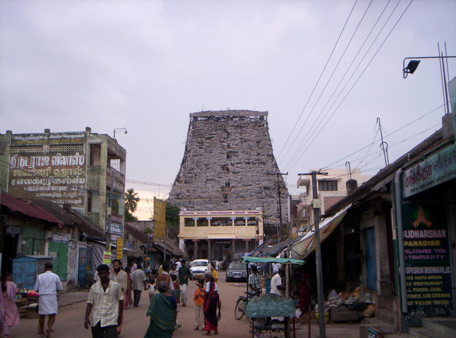 Chidambaram India  City pictures : Chidambaram Nataraja temple – photo gallery, photos of India