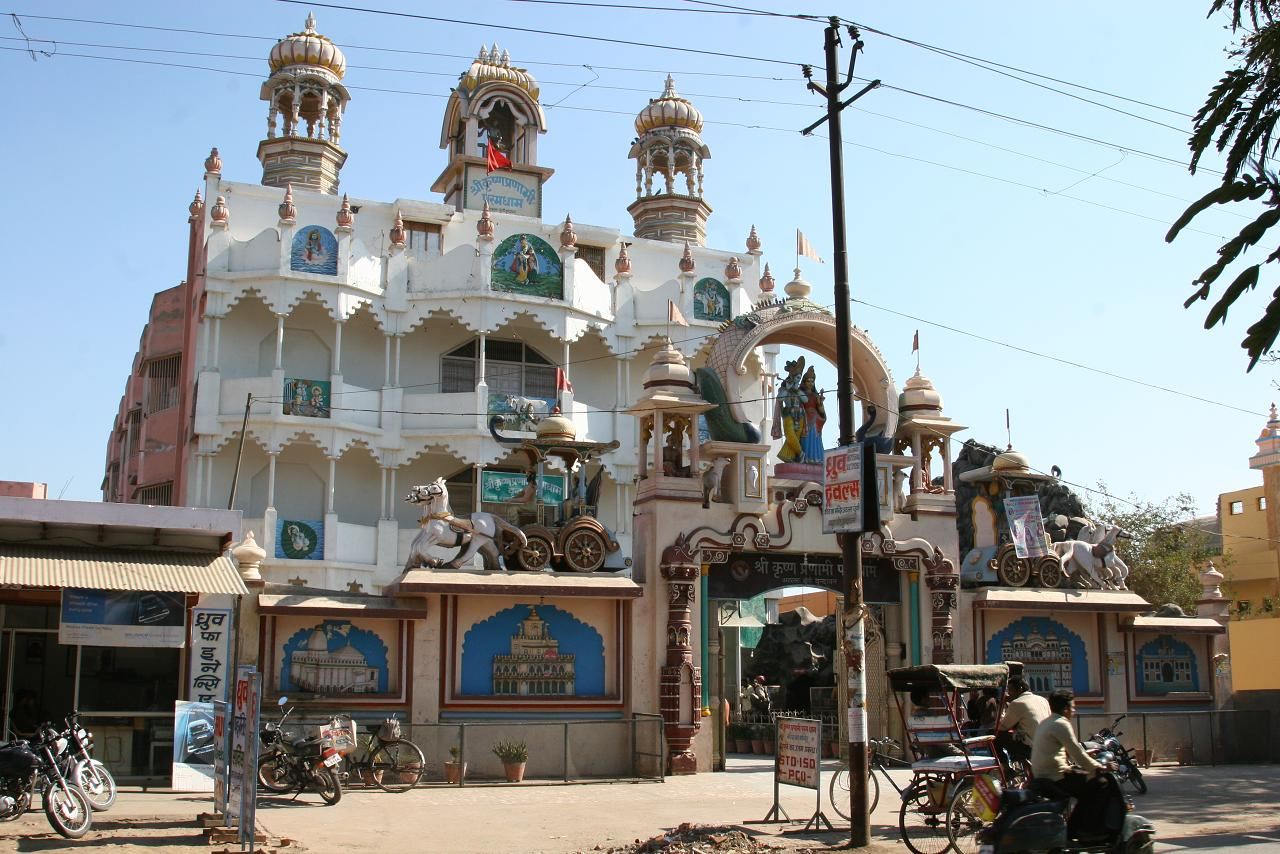 Vrindavan India  City new picture : Vrindavan – photo gallery, photos of India