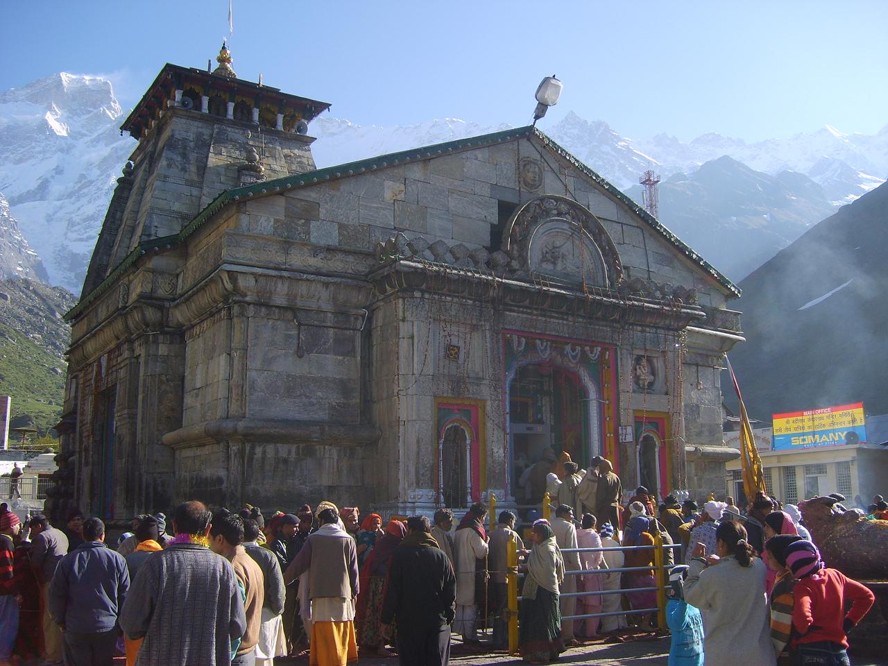 Kedarnath India  city photos gallery : Kedarnath temple – photo gallery, pictures of India