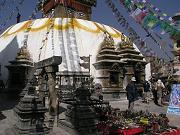 Сваямбхунатх