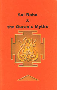 SAI BABA AND THE QURANIC MYTHS