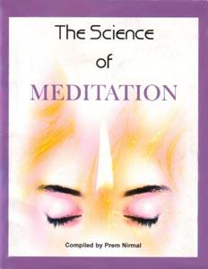 http://sss.vn.ua/science_of_meditation_cover.jpg