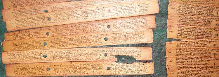 Манускрипты священных текстов на языке каннада